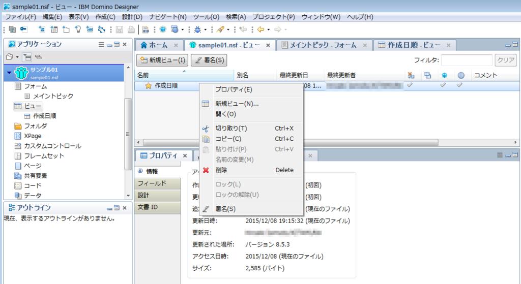 f:id:ishimotohiroaki:20151209162211p:plain