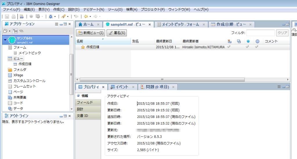 f:id:ishimotohiroaki:20151209162355p:plain