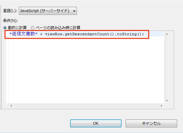 f:id:ishimotohiroaki:20151221192254p:plain