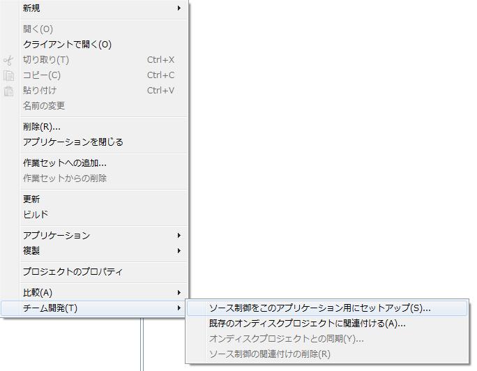 f:id:ishimotohiroaki:20160113143127p:plain