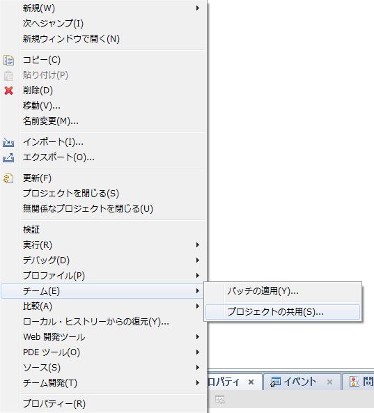 f:id:ishimotohiroaki:20160113143758p:plain