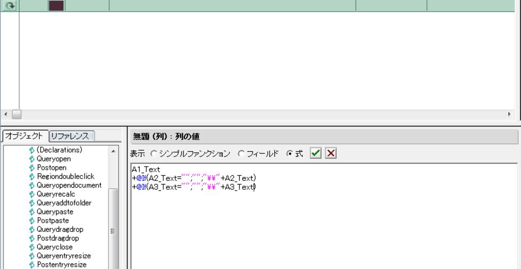 f:id:ishimotohiroaki:20160125151512p:plain