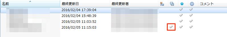 f:id:ishimotohiroaki:20160205112147p:plain