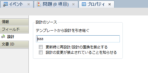 f:id:ishimotohiroaki:20160205112437p:plain
