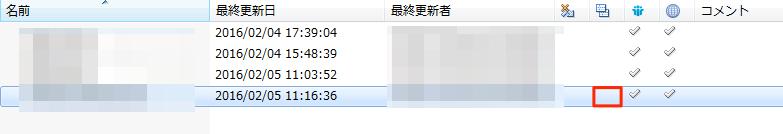 f:id:ishimotohiroaki:20160205112642p:plain