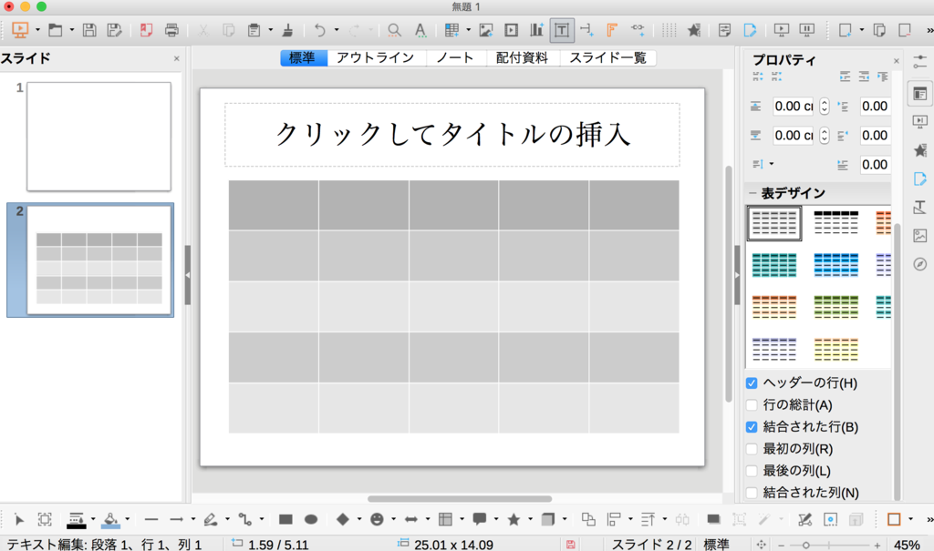 f:id:ishimotohiroaki:20170624105541p:plain