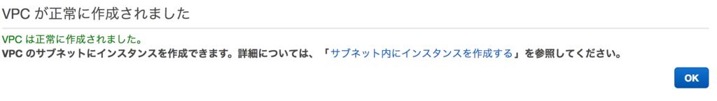 f:id:ishimotohiroaki:20170801110808p:plain