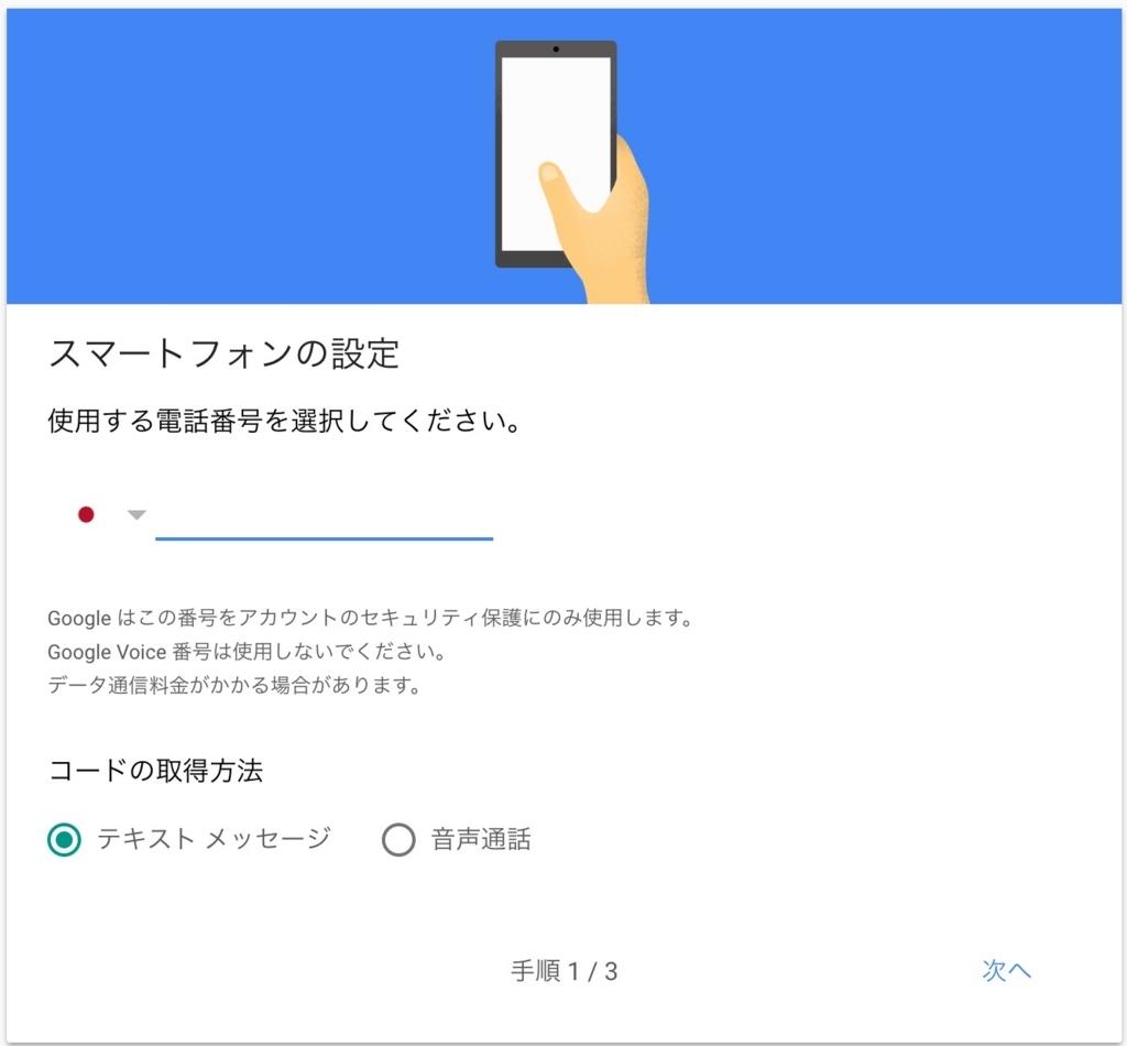f:id:ishimotohiroaki:20170831091800j:plain