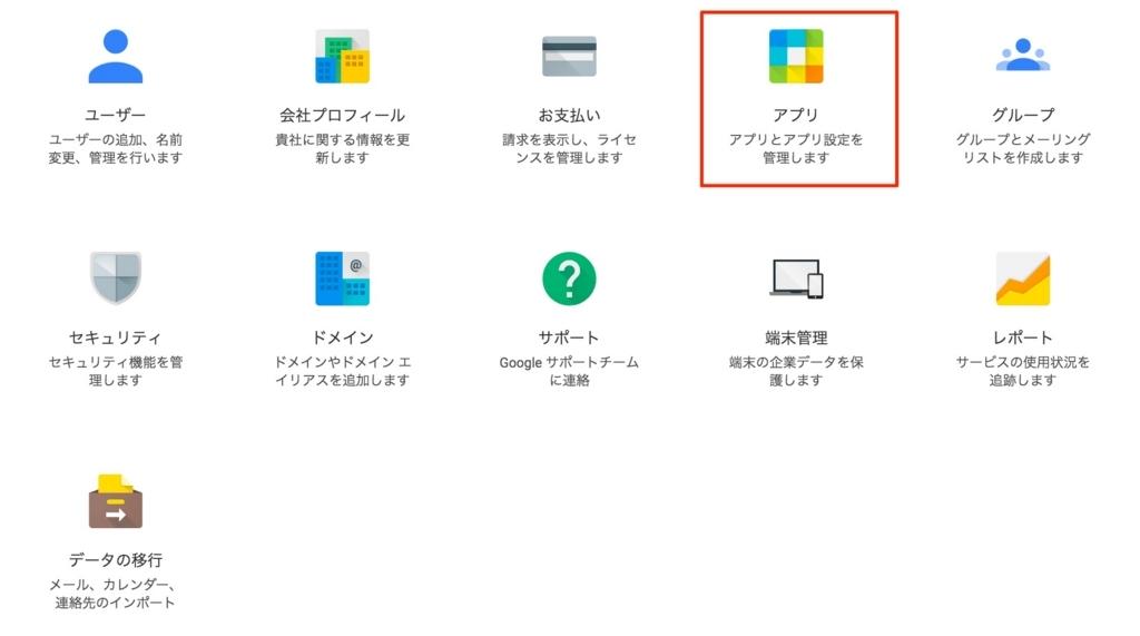 f:id:ishimotohiroaki:20170831143813j:plain