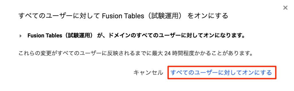f:id:ishimotohiroaki:20170831144455p:plain