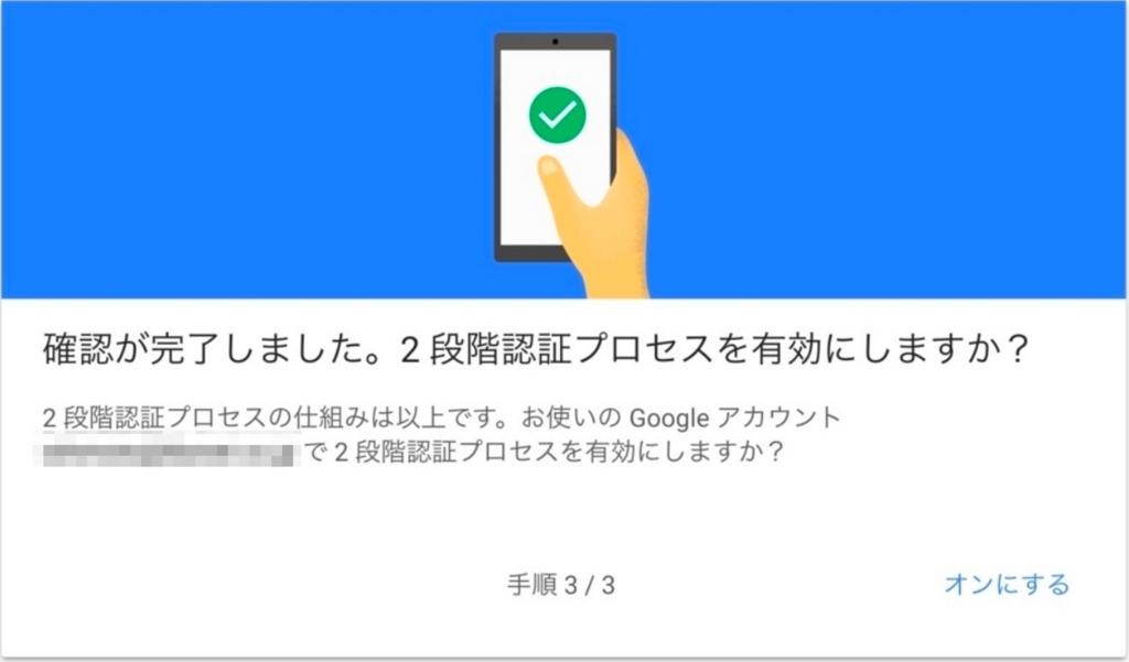 f:id:ishimotohiroaki:20170831175714j:plain