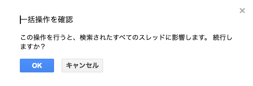 f:id:ishimotohiroaki:20171007090737p:plain