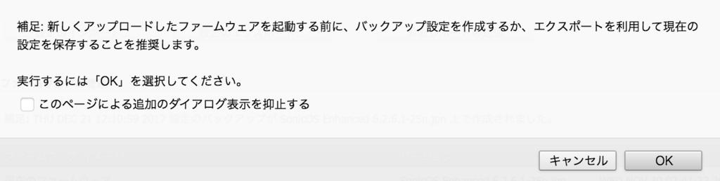 f:id:ishimotohiroaki:20171222101353p:plain