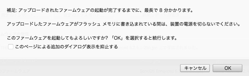 f:id:ishimotohiroaki:20171222101500p:plain