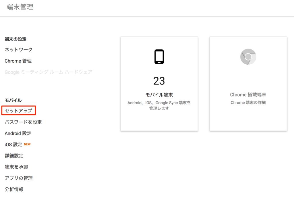 f:id:ishimotohiroaki:20180105120835p:plain