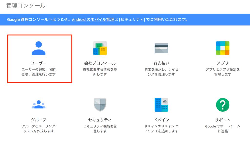 f:id:ishimotohiroaki:20180105121916p:plain