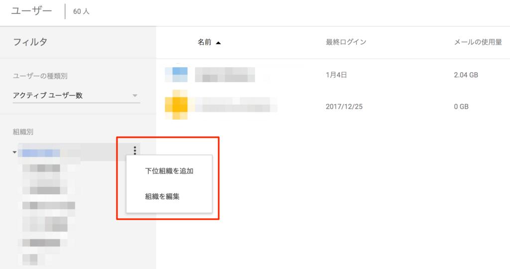 f:id:ishimotohiroaki:20180105122106p:plain