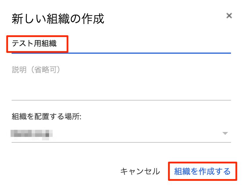 f:id:ishimotohiroaki:20180105122317p:plain