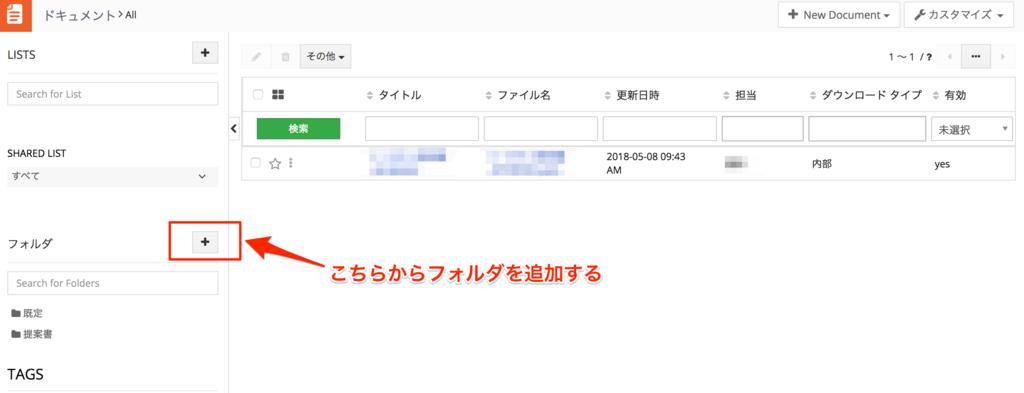 f:id:ishimotohiroaki:20180508095822p:plain