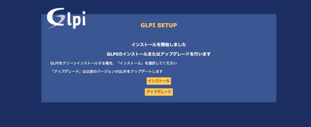f:id:ishimotohiroaki:20180509153523p:plain