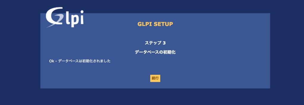 f:id:ishimotohiroaki:20180509154333p:plain