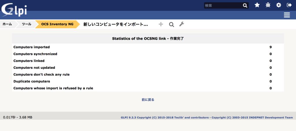 f:id:ishimotohiroaki:20180509164626p:plain