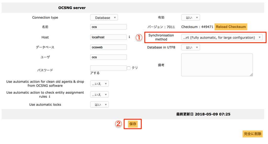 f:id:ishimotohiroaki:20180510125206p:plain