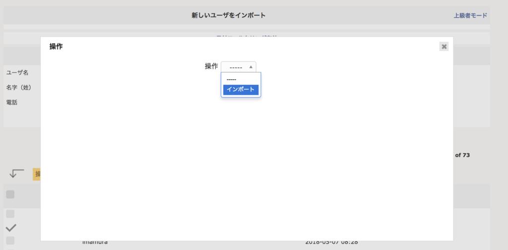 f:id:ishimotohiroaki:20180510162906p:plain