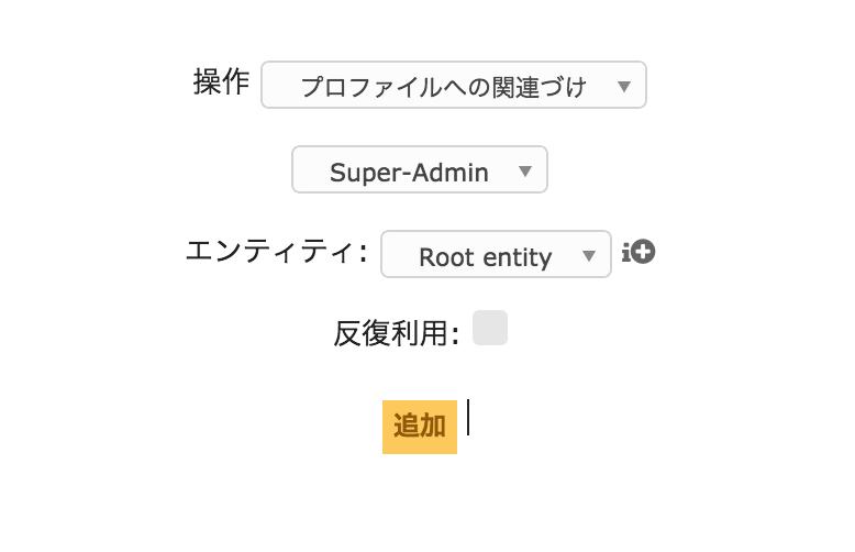 f:id:ishimotohiroaki:20180510164019p:plain